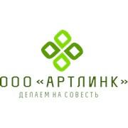 ООО «АРТЛИНК»