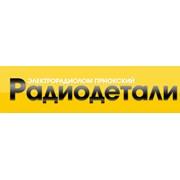 Логотип компании Электрорадиолом приокский (Благовещенск)