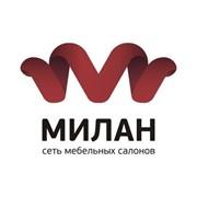 Милан, ООО сеть мебельных салонов