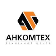 Анкомтех, ООО