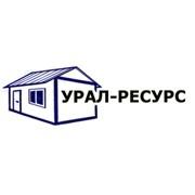 Урал-Ресурс, ООО