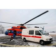 Санитарная авиация Ярославля