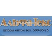 Логотип компании Альфа-текс, ООО (Ростов-на-Дону)