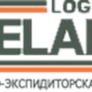 Логотип компании ТЭК Авелана Логистик (Санкт-Петербург)