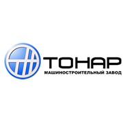 Тонар МЗ, ООО