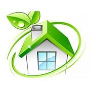 Логотип компании Уютный дом (Ставрополь)