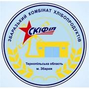 Збаражский КХП, ООО