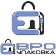 Евроупаковка, ООО