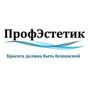 """""""Проф Эстетик"""""""
