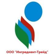 Ингредиент-Трейд, ООО