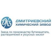 Дмитриевский химический завод-производство, ООО