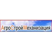 Логотип компании Агростроймеханизация, ЗАО (Смоленск)