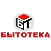 Компания Бытотека, ООО