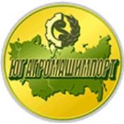 ЮГ Агромашимпорт, ООО