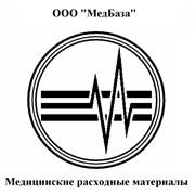 МедБаза, ООО