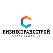 Логотип компании БизнесТрансСтрой (Москва)