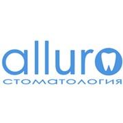 Аллюро стоматология(Alluro), ЧП