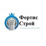 Логотип компании ФортисСтрой (Череповец)