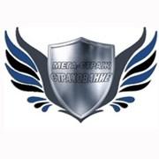 Мега-Страж страхование-техосмотр