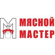 Логотип компании Мясной мастер, ООО (Дорогобуж)