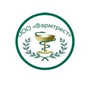 БагетПро, ООО