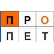 Пропет Принт, ООО