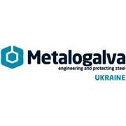 Металогальва