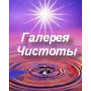 Галерея чистоты, ООО