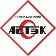 Астэк-С, ООО