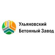 Ульяновский бетонный завод