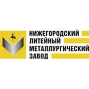 Нижегородский литейный металлургический завод, ООО
