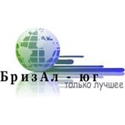 Логотип компании БризАл-Юг, ООО (Краснодар)