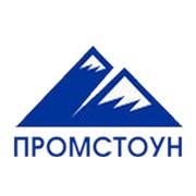 ПромСтоун, ООО