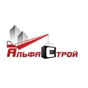 Логотип компании Альфа Строй (Казань)