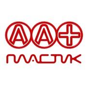 АА+Пластик, ООО