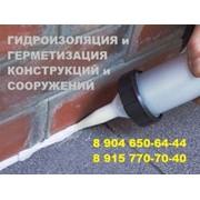 Гидро-защита, ООО