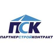 Партнерстройконтракт, ООО