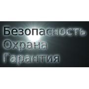 Бабенко Ю. Н., СПД