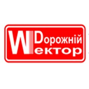 Дорожний Вектор, ООО