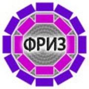 Логотип компании Фриз, ООО (Новокузнецк)