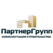 ООО «ПартнерГрупп»