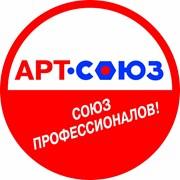 АРТ-Союз