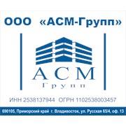 АСМ-Групп
