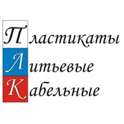 Логотип компании ПЛК, OOO (Дзержинск)