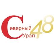 Юниверсум ДВ, ООО