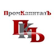 ПромКапиталЪ, ООО