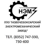 Новочебоксарский электромеханический завод