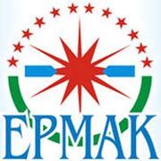 Группа производственных компаний ЕРМАК, ООО