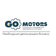 Го Моторс