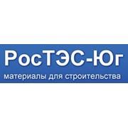 РосТЭС-Юг, ООО